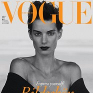 Iris Strubegger covers German Vogue