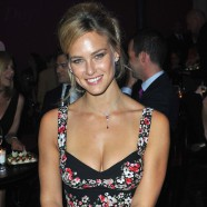 Bar Refaeli busts a move on dance floor!