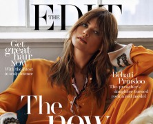 Behati Prinsloo Is 70s Chic For The Edit Magazine