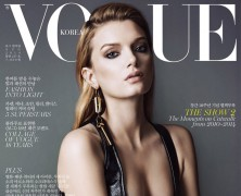 Candice, Joan, Anja, Karen and Lily Donaldson Star For Vogue Korea August 2014 Issue