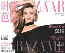 Miranda Kerr poses for Terry Richardson in Bazaar China's August issue
