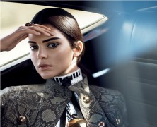 Newsmaker of the week : Kendall Jenner