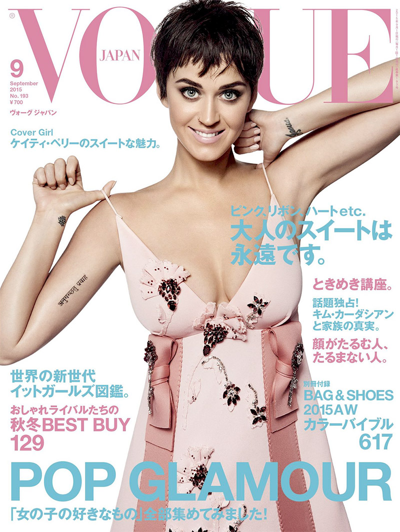 Katy-Perry-Vogue-Japan-September-2015-Cover
