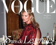 Vogue Paris Celebrates 95 Years