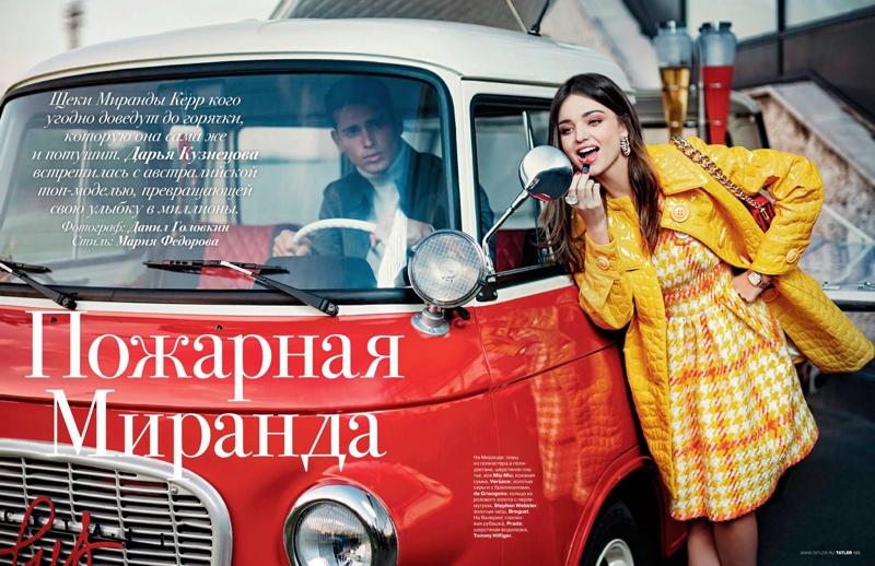 Miranda-Kerr-Tatler-Russia-October-2015-Cover-Photoshoot02