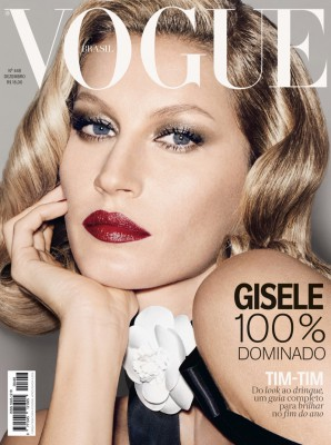 Gisele-Bundchen-Vogue-Brazil-December-2015-Cover2