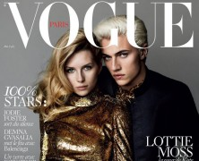 Lottie Moss lands her first Vogue cover
