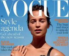 Alicia Vikander Covers the August 2016 Issue of British Vogue