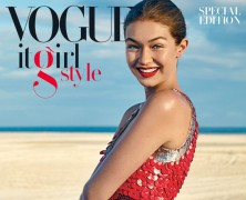 Gigi Hadid is Cover girl of Vogue's Special Issue