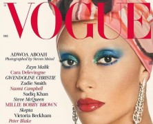 Adwoa Aboah graces Edward Enninful's first issue of British Vogue