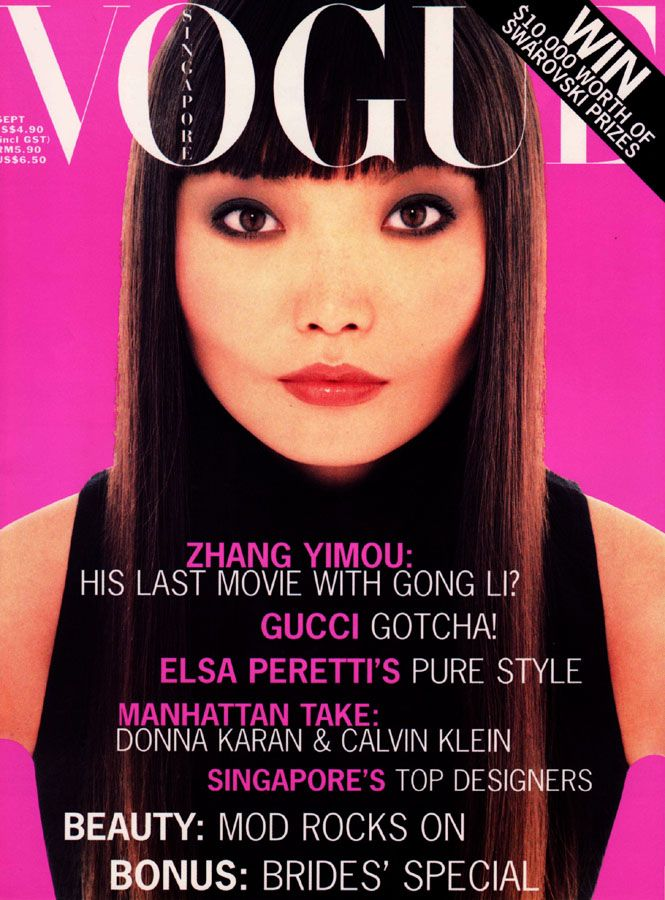 Irina Pantaeva Vogue Singapore September 1996