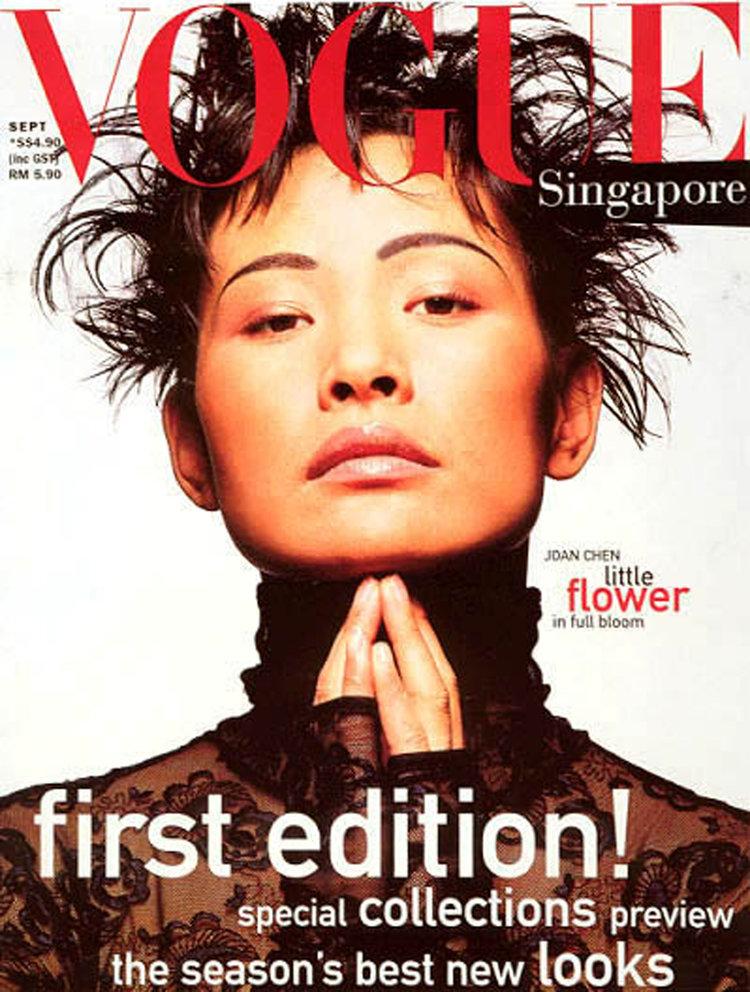 vogue-singapore-september-1994