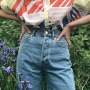 Asos launches sustainable fashion training programme