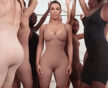Kim Kardashian launches shapewear line
