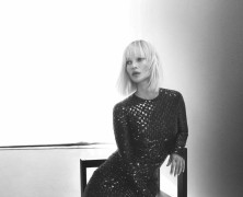 Giorgio Armani taps Kate Moss for its Latest Campaign